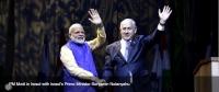 PM Modi in Israel with Israel's Prime Minister Benjamin Netanyahu