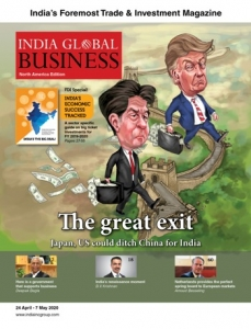 North America Edition- 24 April-07 May 2020 Cover