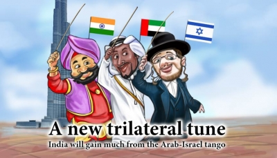 How UAE-Israel peace deal is also a win for India- Landing Page