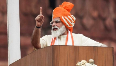 Modi sees $20 billion annual investment in green energy sector